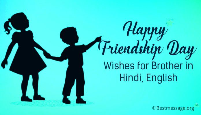 Happy Friendship Day 2020: Quotes for Whatsapp Status