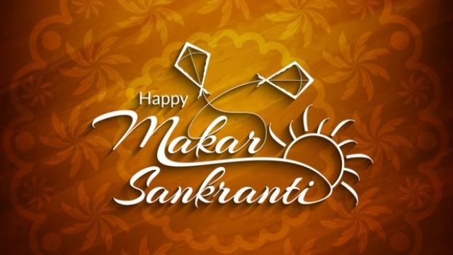 Happy Makar Sankranti - Quotes