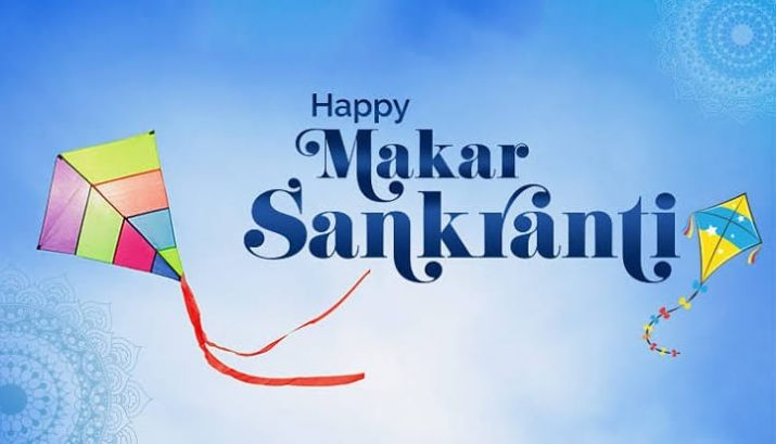 Happy Makar Sankranti - Wishes, Quotes, sms, Messages, Status, Images