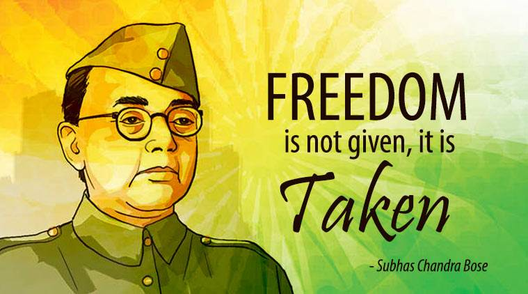 Subhash Chandra Bose Jayanti 2020 : Wishes, Quotes, SMS, Messages, Status, Images