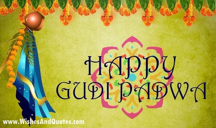 Happy Gudi Padwa 2020: Wishes, Quotes, SMS, Messages, Status, Shayari, Greetings, Images