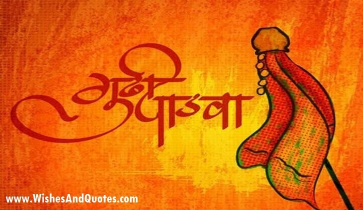 Happy Gudi Padwa Greetings 2020
