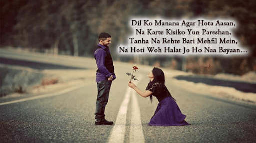 Confession Day : Wishes, Quotes, SMS, Message, Status, Greetings, Shayari