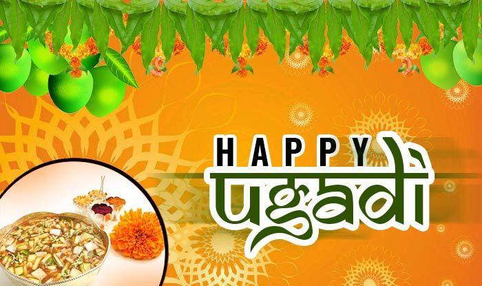 Happy Ugadi SMS 2020