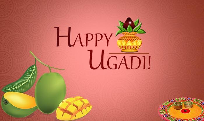Happy Ugadi Wishes 2020