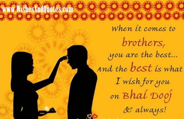 Happy Bhai Dooj 2020: Wishes, Quotes, SMS, Messages, Status, Shayari, Greetings, Images