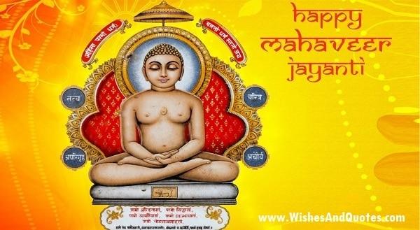 Happy Mahavir Swami Jayanti Shayari
