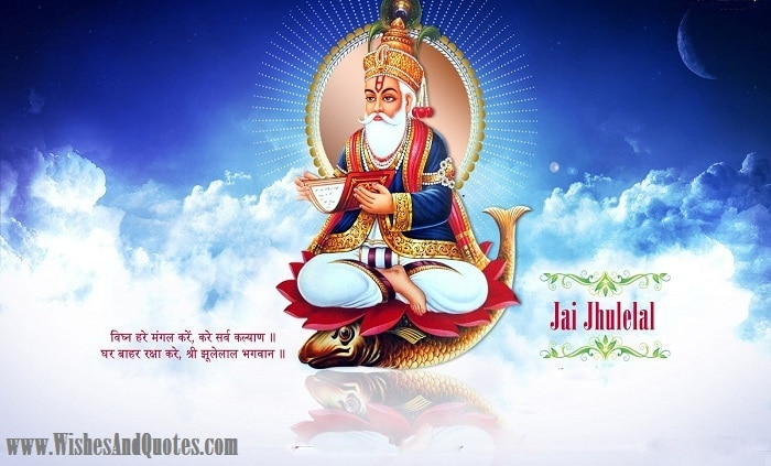Happy Cheti Chand | Happy Jhulelal Jayanti