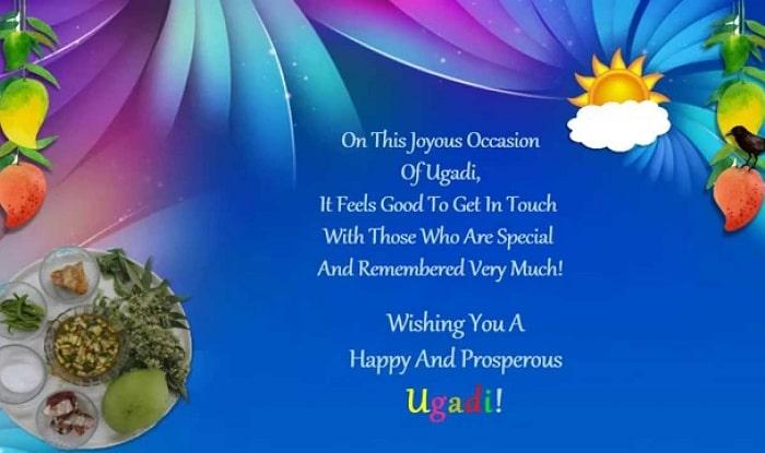 Happy Ugadi Status 2020