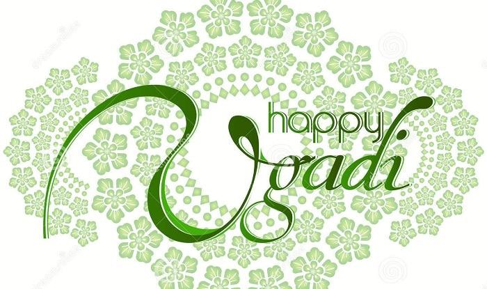Happy Ugadi Greetings 2020