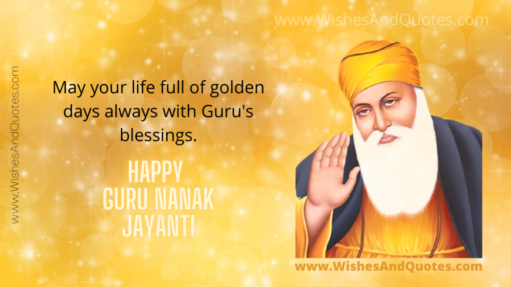 Guru Nanak Jayanti 2020 Wishes Quotes Messages Status Greetings