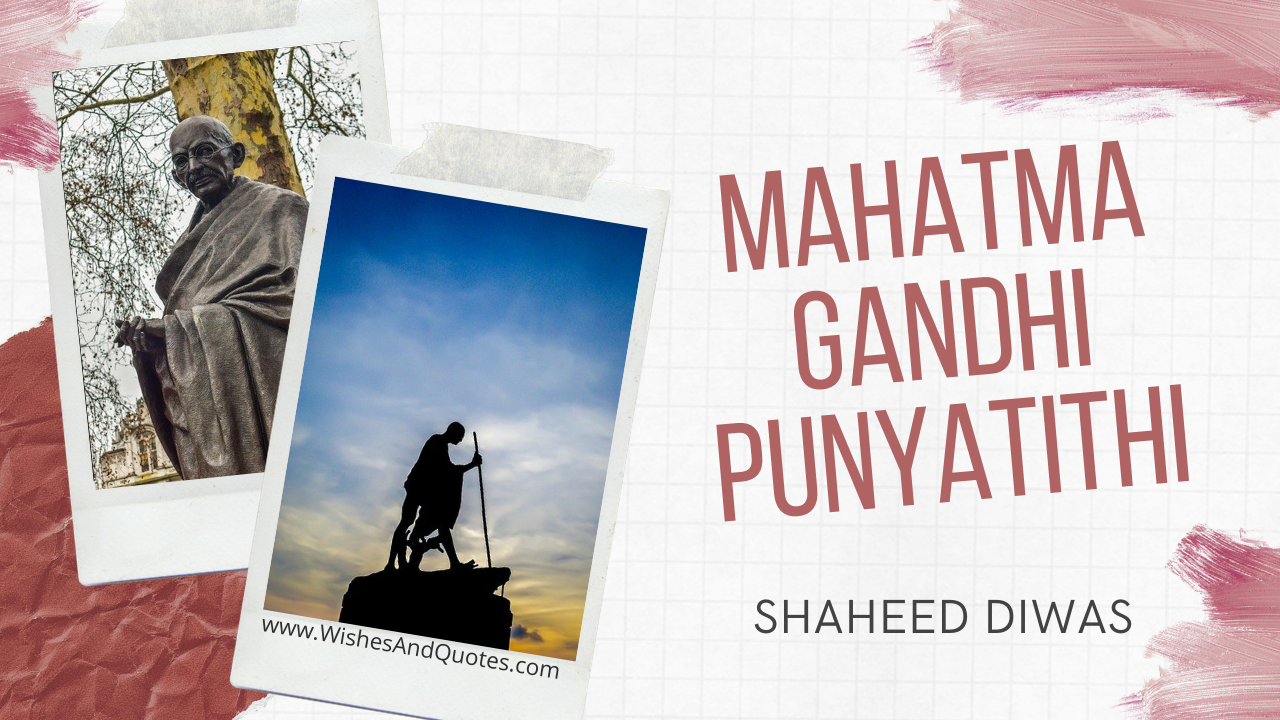 Shaheed Diwas, Martyrs' Day