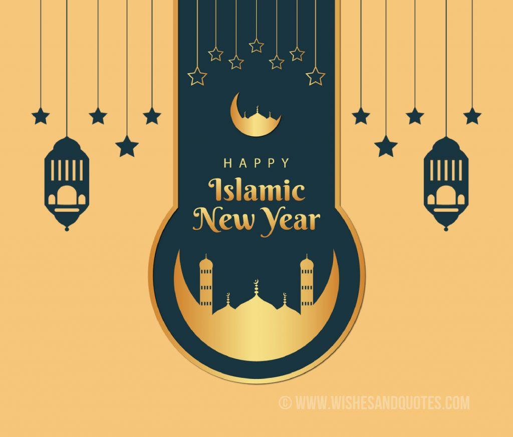 Arabic New Year